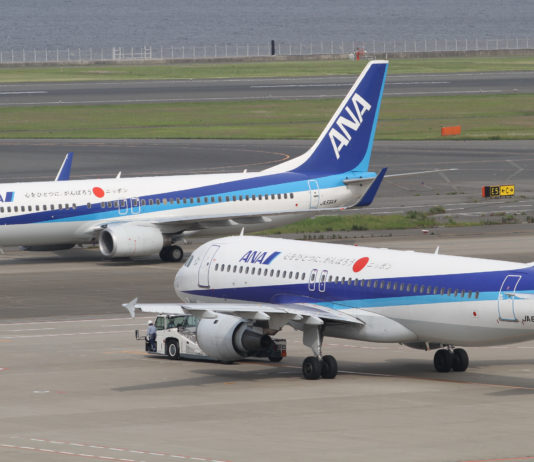 737 A320 Boeing Airbus OMC