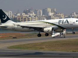 A320 du vol PIA-8303 Crash