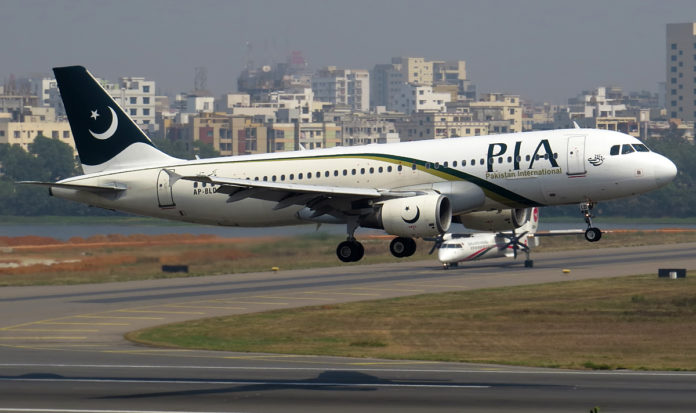 A320 du vol PIA-8303 Crash