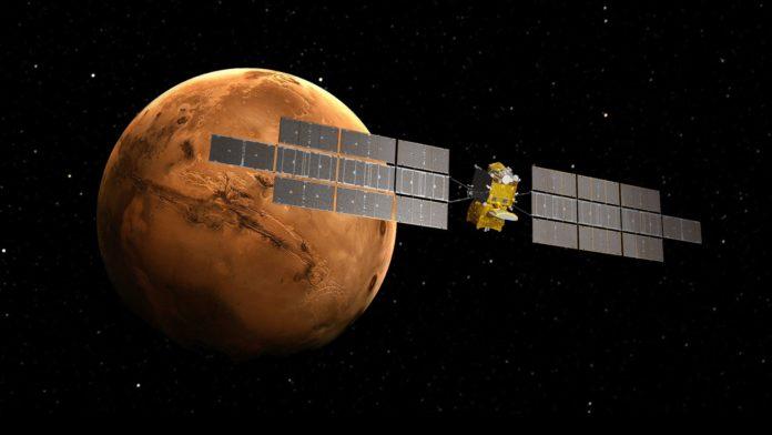 ERO MSR Exploration Mars Retour d'échantillons