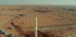 Missiles Iran 2020