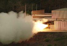 S50 VLM Essai à feu